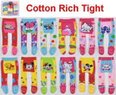 Legging Cotton Rich Tight - BY237