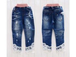 Jeans Girl - GS1329
