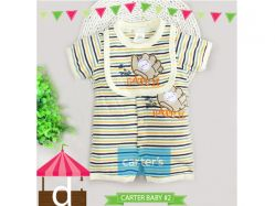 Baby Set - BY262