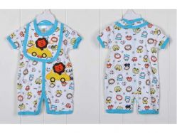 Baby Set - BY261