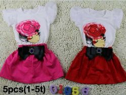 Fashion Girl - GS1420