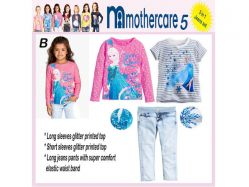 Fashion Mothercare 5 B Teen - GS1758
