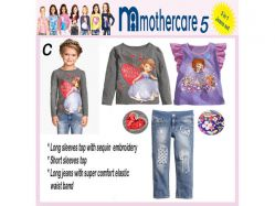 Fashion Mothercare 5 C Teen - GS1761