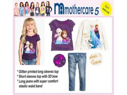 Fashion Mothercare 5 F Teen - GS1770