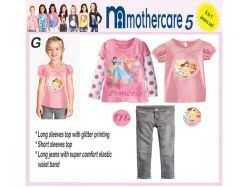 Fashion Mothercare 5 G Teen - GS1773