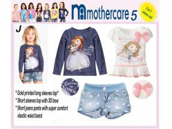 Fashion Mothercare 5 J Baby - GS1780