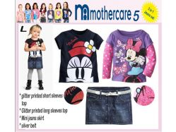 Fashion Mothercare 5 L Teen - GS1788