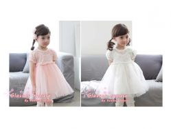 Dress Swallow Speak - GD1232