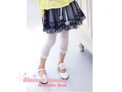 Fashion Skirt Legging - GS1811