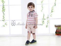 Fashion Boy - BS2170