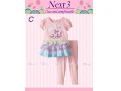 Fashion Next 3 C Kids - GS1985