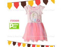 Pipo 51308 Kids - GD1319