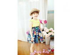 Fashion Dress - GD1321