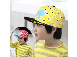 Children's Hats - PL945