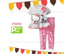 Fashion Peter & Paul 51312 Teen - GS2034