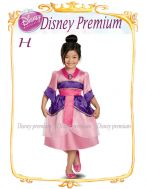 Dress Disney Premium H Teen - GD1368