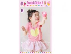 Fashion Special Edition 6 B Baby - GS2319