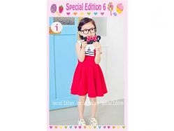 Fashion Special Edition 6 I Baby - GS2335