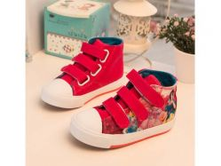 HR Shoes - PL 995