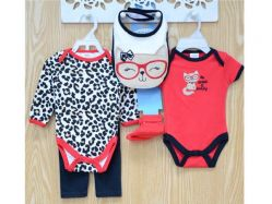 Baby Set 155 S - BY411
