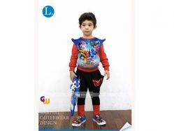 Fashion Boy GW 138 L - BS2939 / S