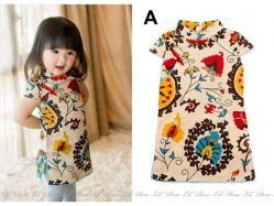 Dress LR 89 A Teen - GD1712