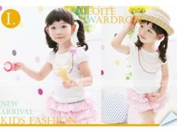 Fashion GW 144 I - GS2619 / S