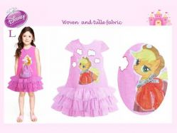 Dress 3D DN L Baby - GD1741 / S