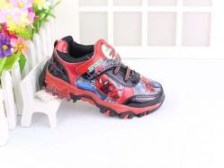 Walker Shoes 25 D - PL1157