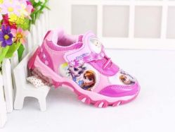 Walker Shoes 25 I - PL1162