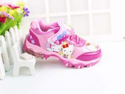 Walker Shoes 25 N - PL1167