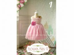 Dress FK 9 I Teen - GD1844 / S