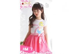 Fashion Girl HM 7 B Kids - GS2822 / S