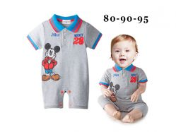 Baby Romper 068 - BY532