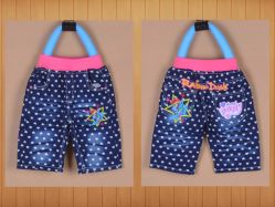Little Pony Jeans - CG117
