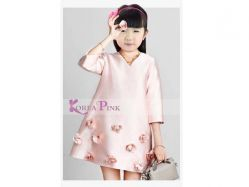 Fashion Dress FK C - GD2202