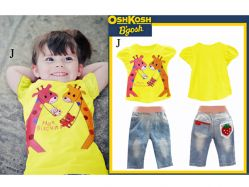 Fashion Oshkosh 4 J Kids - HS075