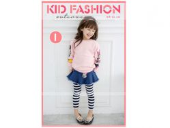 Fashion Girl GW 122 I - HS236