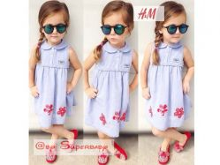 Fashion Dress SB 2 P - HS316