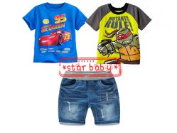 Fashion Boy FR E - BS3609