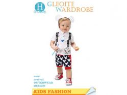 Fashion Boy GW 163 H - BS3635