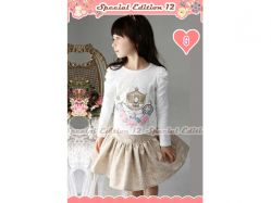 Fashion Girl SE 12 G - GS3162 / S