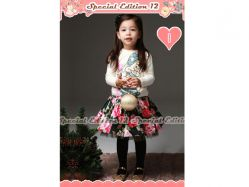 Fashion Girl SE 12 I - GS3164 / S