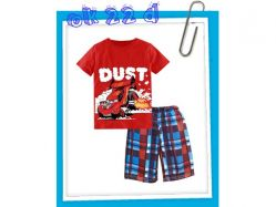 Fashion Boy OK 22 D Kids - BS3741