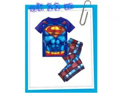 Fashion Boy OK 22 M Kids - BS3745