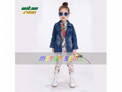 Jacket Girl HR 3 E - GA759