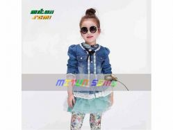 Jacket Girl HR 3 F - GA760