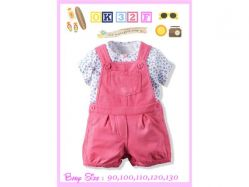 Baby Overall OK 32 F - BY717