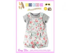 Baby Overall OK 32 G - BY718