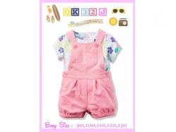 Baby Overall OK 32 J - BY721
